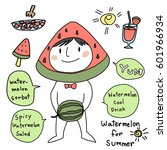cute character of watermelon... | Shutterstock .eps vector #601966934