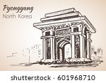 pyongyang city sketch. north... | Shutterstock .eps vector #601968710