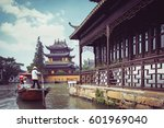 china traditional tourist boats ... | Shutterstock . vector #601969040