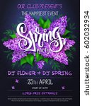 vector spring party poster with ... | Shutterstock .eps vector #602032934