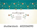 vector vintage decor  ornate... | Shutterstock .eps vector #602036090