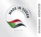 made in sudan transparent logo...