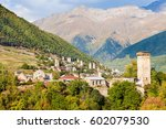 Small photo of Svan towers in Mestia, Svaneti region, Georgia. It is a highland townlet in northwest Georgia, at an elevation of 1500 metres in the Caucasus Mountains.