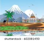 the scenery  the arab palace in ...   Shutterstock .eps vector #602081450