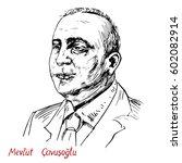 mevlut cavusoglu  turkish... | Shutterstock .eps vector #602082914