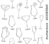 hand drawn graphic seamless... | Shutterstock . vector #602085860