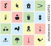 set of 16 editable garden icons....