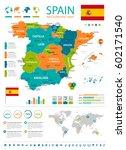 vector illustration of spain map | Shutterstock .eps vector #602171540