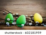 easter spring card   colored...   Shutterstock . vector #602181959
