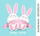 easter background with cute...   Shutterstock .eps vector #602183114