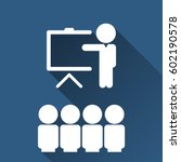 training icon | Shutterstock .eps vector #602190578