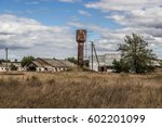 remains of soviet collective... | Shutterstock . vector #602201099