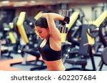 sport  fitness  bodybuilding ...   Shutterstock . vector #602207684