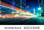 traffic through the modern city | Shutterstock . vector #602215658