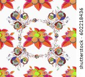 modern motley floral seamless... | Shutterstock . vector #602218436