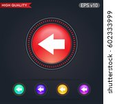 colored icon or button of...   Shutterstock .eps vector #602333999