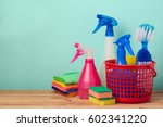 office cleaning concept with... | Shutterstock . vector #602341220