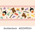background of child's day in... | Shutterstock .eps vector #602349014
