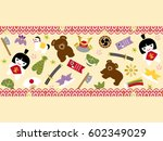 background of child's day in... | Shutterstock .eps vector #602349029