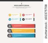 vector element design set | Shutterstock .eps vector #602375708