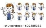 woman in apron figure  set ... | Shutterstock .eps vector #602385383