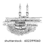 sketch of mecca  saudi arabia.... | Shutterstock .eps vector #602399060