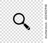 magnifying glass vector icon | Shutterstock .eps vector #602402948