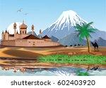landscape   sunrise over the... | Shutterstock .eps vector #602403920