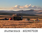 Small photo of The tourist camp in the mountains, Altai mountains