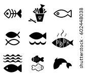 set of fish vector icon... | Shutterstock .eps vector #602448038