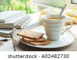 tea time | Shutterstock . vector #602482730