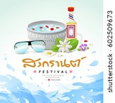 songkran festival sign of... | Shutterstock .eps vector #602509673