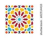 islamic pattern. vector... | Shutterstock .eps vector #602514410