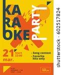 karaoke party poster or flyer... | Shutterstock .eps vector #602517824