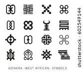 set of akan and adinkra  west... | Shutterstock .eps vector #602549144