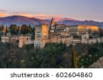 arabic palace alhambra in... | Shutterstock . vector #602604860