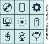 set of 9 computer hardware...   Shutterstock .eps vector #602635940