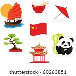 chinese  icons. | Shutterstock .eps vector #60263851