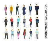 neatly vector people standing... | Shutterstock .eps vector #602686214