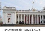 at odessa city hall  odessa ... | Shutterstock . vector #602817176