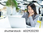 business woman looking at the... | Shutterstock . vector #602920250