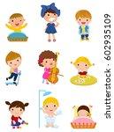 group of children set | Shutterstock .eps vector #602935109