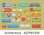 donate buttons vector set... | Shutterstock .eps vector #602981504