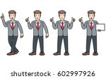 business man  | Shutterstock .eps vector #602997926