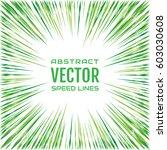 green festive comic radial... | Shutterstock .eps vector #603030608