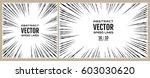 set speed line on white... | Shutterstock .eps vector #603030620