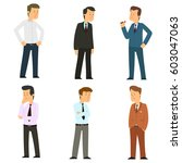 set of thoughtful businessmen.... | Shutterstock .eps vector #603047063