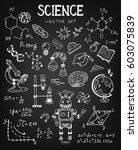 science education doodle set of ... | Shutterstock .eps vector #603075839