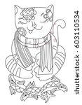 hand drawn doodle outline cat... | Shutterstock .eps vector #603110534