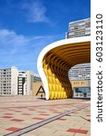 Small photo of VIENNA, AUSTRIA - AUGUST 14, 2016: Picture of Austria Center Vienna (ACV), conference and exhibition center on a beautiful summer day.